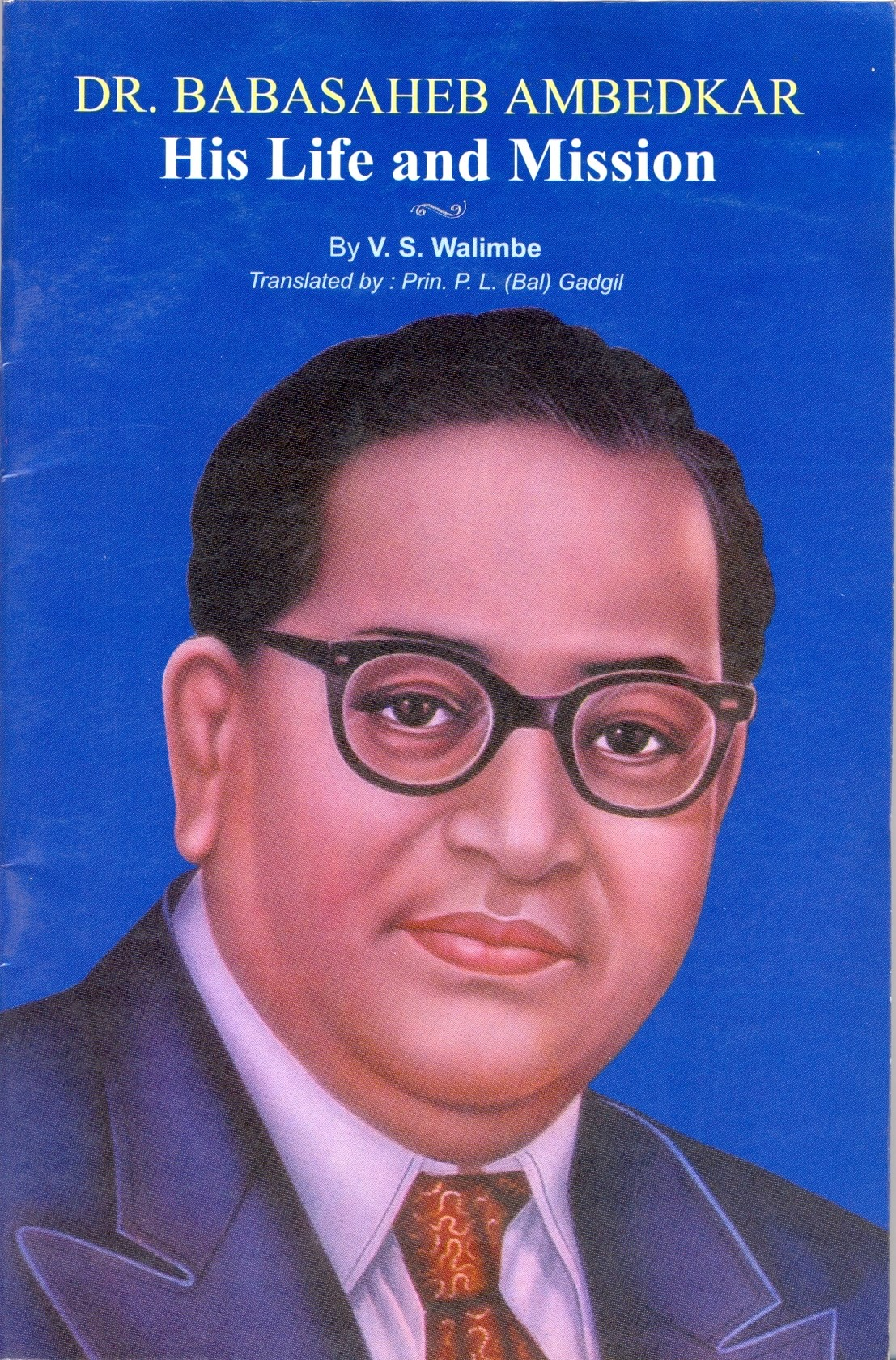 "essay on life and mission of dr br ambedkar 2015-7-16  dr br ambedkar's vision of dalit emancipation through social justice july 16, 2015 like cafe dissensus on facebook follow cafe dissensus on twitter by muhammad ashraf ""turn in any direction you like, caste is the monster that crosses your path."